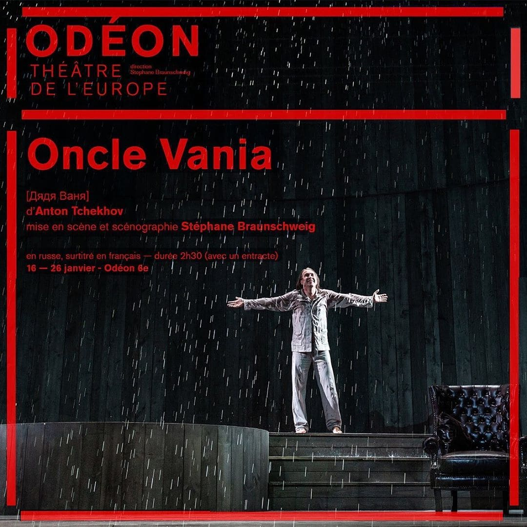 Театр Одеон в Париже