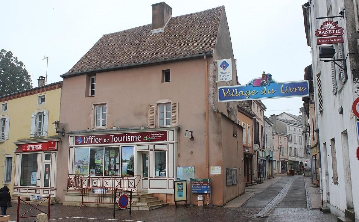 Книжные деревни во Франции